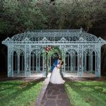 World Travelers Wed | Ma Maison